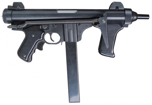 Оружие списанное охолощенное модели Beretta M12-O