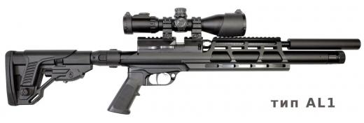 Пневматическая винтовка Егерь (Jæger) мини-карабин SPR. Складной приклад