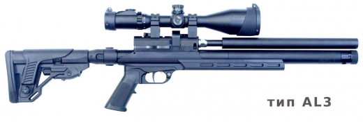 Пневматическая винтовка Егерь (Jæger) мини-карабин SP. Складной приклад