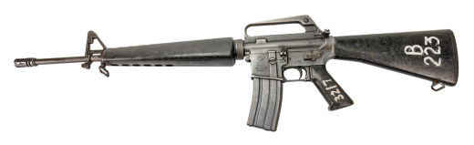 Оружие списанное охолощенное модели M-16-O