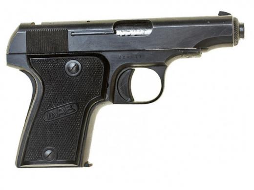 Оружие списанное охолощенное модели MAB C-O
