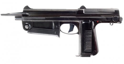 Оружие списанное учебное модели PM-63