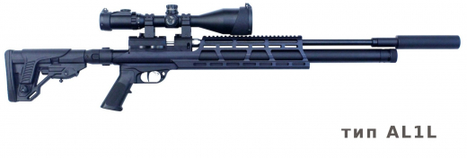 Пневматическая винтовка Егерь (Jæger) карабин тактический (тип AL1) SP